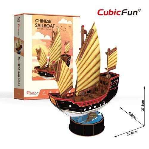 CubicFun 3D-Puzzle - Chinese Sailboat